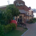 Chilis, Andalus Branch, Jeddah