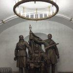 Foto de Metropolitana di Mosca
