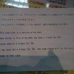 Photo of Tokyo Kiba Hotel