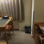 Photo de Candeo Hotels Uenokoen
