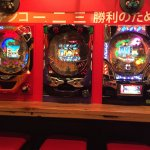 Japanese style Pachinko slot machines
