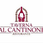 Il nuovo logo della nuova gestione 2017 della Taverna al Cantinone di Vieste