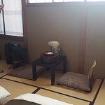 Photo of Hodakaso Yamanoiori