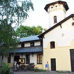 Museum of Ancient Mazovian Metallurgy