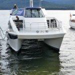 Real Journeys' catamaran in Te Anau