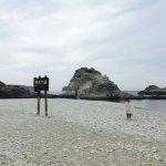 Photo de Jodogahama  Beach