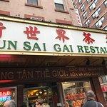 Photo of Sun Sai Gai