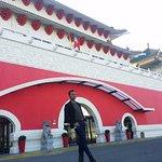 Photo de Huatian Chinagora Hotel