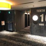 Photo of KKR Hotel Osaka