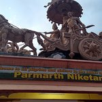 Ghat Entrance