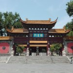 Chaotian Gong of Nanjing Photo
