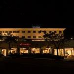 Hotel Emillia (Palgong Emillia Hotel)