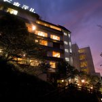 Kotohira Grand Hotel Sakuranosho