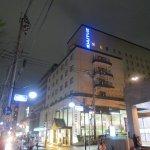 Foto de HOTEL CENTCOSMO