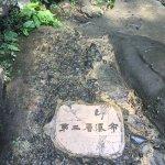 Photo of Wufengchi Waterfall