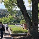 Photo of Kikko Park
