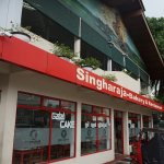 Photo of Singharaja Bakery & Restaurant