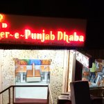 DHABA SIGHN BOARD AND OUTER GATE