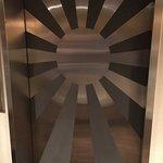 Funky lift doors
