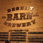 Photo of Desert Barn