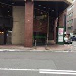 Photo of Hakata Green Hotel 2