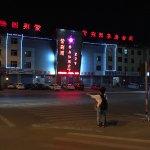 Zijingyuan Express Hotel
