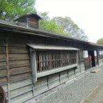 Photo of Old Shimamatsu Communication Station