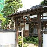 ภาพถ่ายของ Takasago
