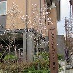 Photo of Bakery & Table Hakone