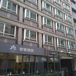 Hotel is at a narrow lane off the Chih Shan Road