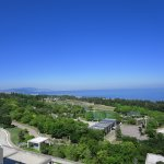 Photo of The Westin Awaji Island Resort & Conference Center