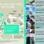 Walking Directions Guide