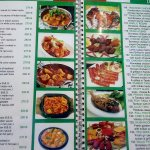 Al Hussain Restaurant Bangkok Menu 4 06 Apr 17