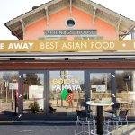 Golden-Papaya Take Away steht für feines asiatisches Essen und netten Service