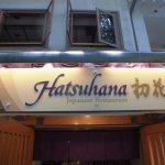 Photo of Hatsuhana Hawaii