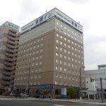 Foto de Toyoko Inn Fukui Station