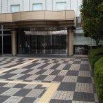 New Otani Inn Osaki - Entrance