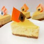 Japanese Yuzu Cheesecake