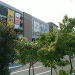 Photo of Aeon Mall Fukuoka