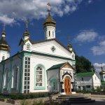 Photo of The Holy Cross Exaltation Monastery