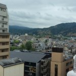 Photo de Kyoto Royal Hotel & Spa