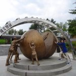 Panmunjom Travel Center Seoul