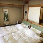Foto de Wakamatsu Ryokan