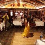 Photo of Nile Pharaohs Cruising Restaurant
