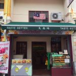 New #106 location shop front inside UNESCO heritage Melaka, taste better one bite durian puff