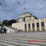 Palais de Chaillot Photo