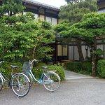 Photo de Iwatakan
