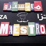 صورة فوتوغرافية لـ مايسترو بيتزا