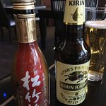 Sake and Japanese beer