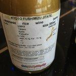 This sake was great